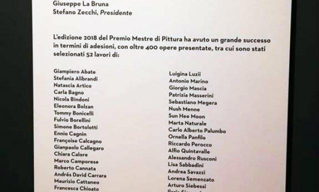 Finalista PREMIO MESTRE Pittura :centro Culturale Candiani